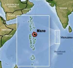 Мальдивские острова на карте мира
